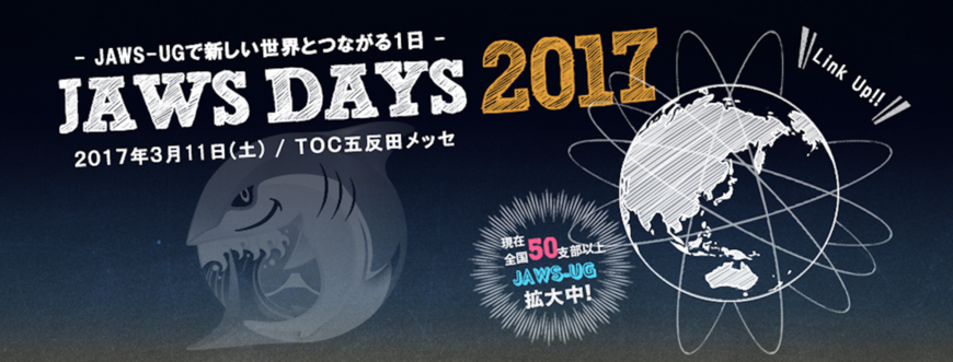 55206 normal 1481307884 jawsdays2017