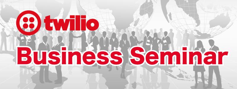 58549 normal 1489030382 twilio business seminar