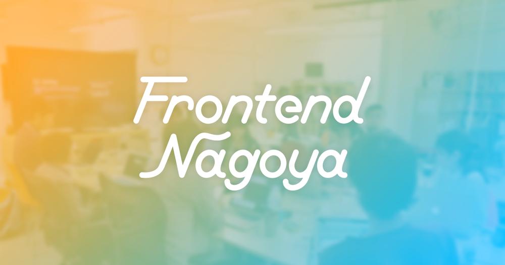 frontend nagoya