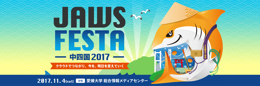 60509 normal 1506362360 jawsfesta2017