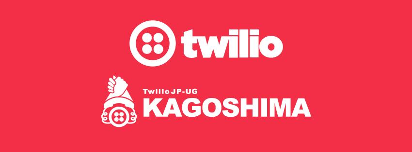 61377 normal 1496306940 20170601 twilioug kagoshima