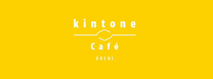61656 normal 1496931681 52449 normal 1474940730 kintoncafe kochi