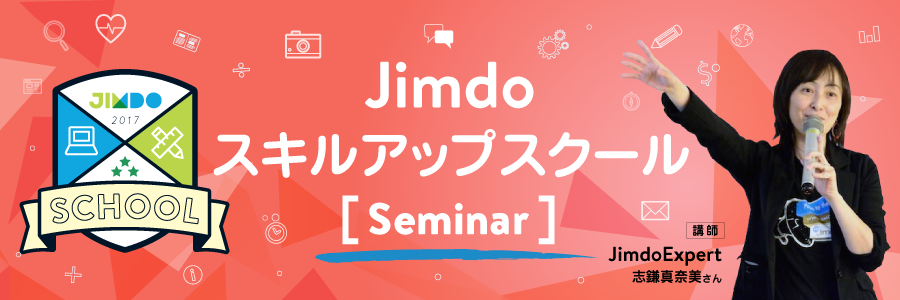 62336 normal 1498439212 seminar