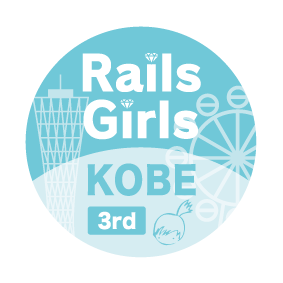 62510 normal 1502230867 railsgirls kobe3