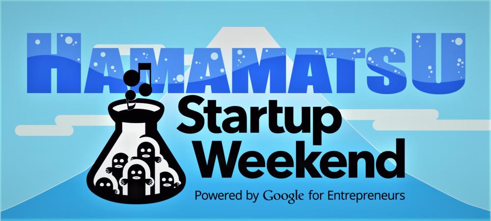 62793 normal 1500083897 hamamatsu startupweekend