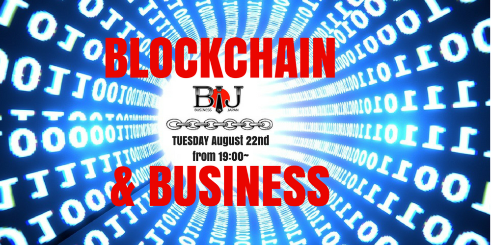 63448 normal 1501391664 blockchain business aug2017 final