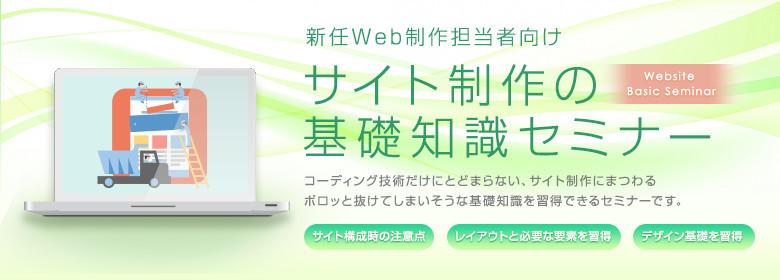 65932 normal 1507102723 mv website