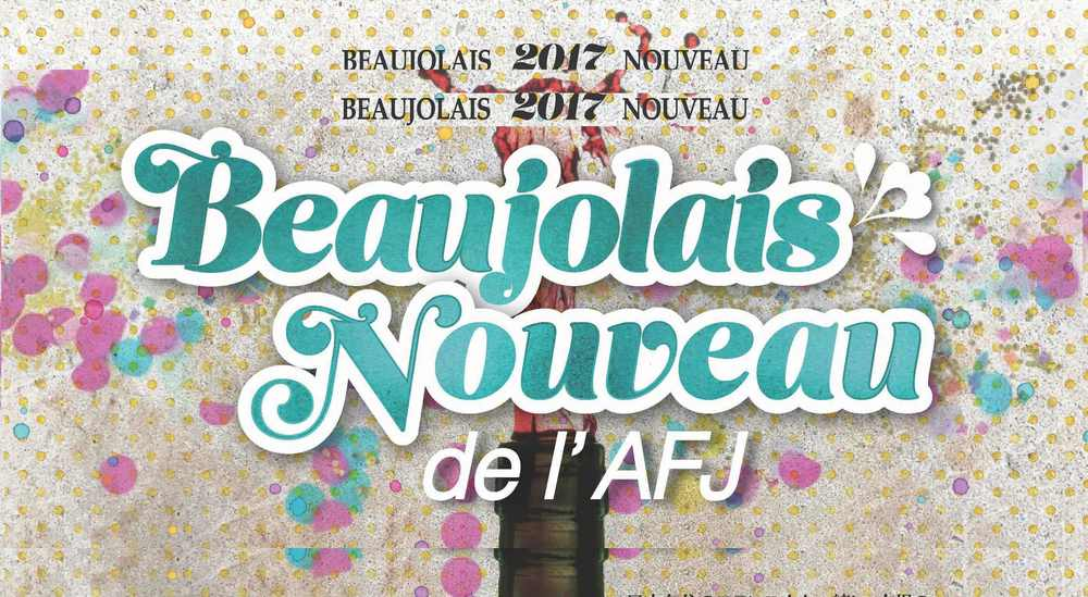 66308 normal 1507814842 afj beaujolais 2017 web 3