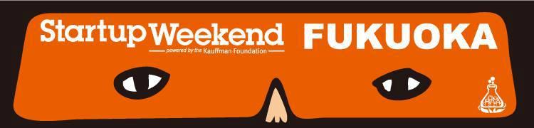 66491 normal 1508407854 startup weekend fukuoka logo