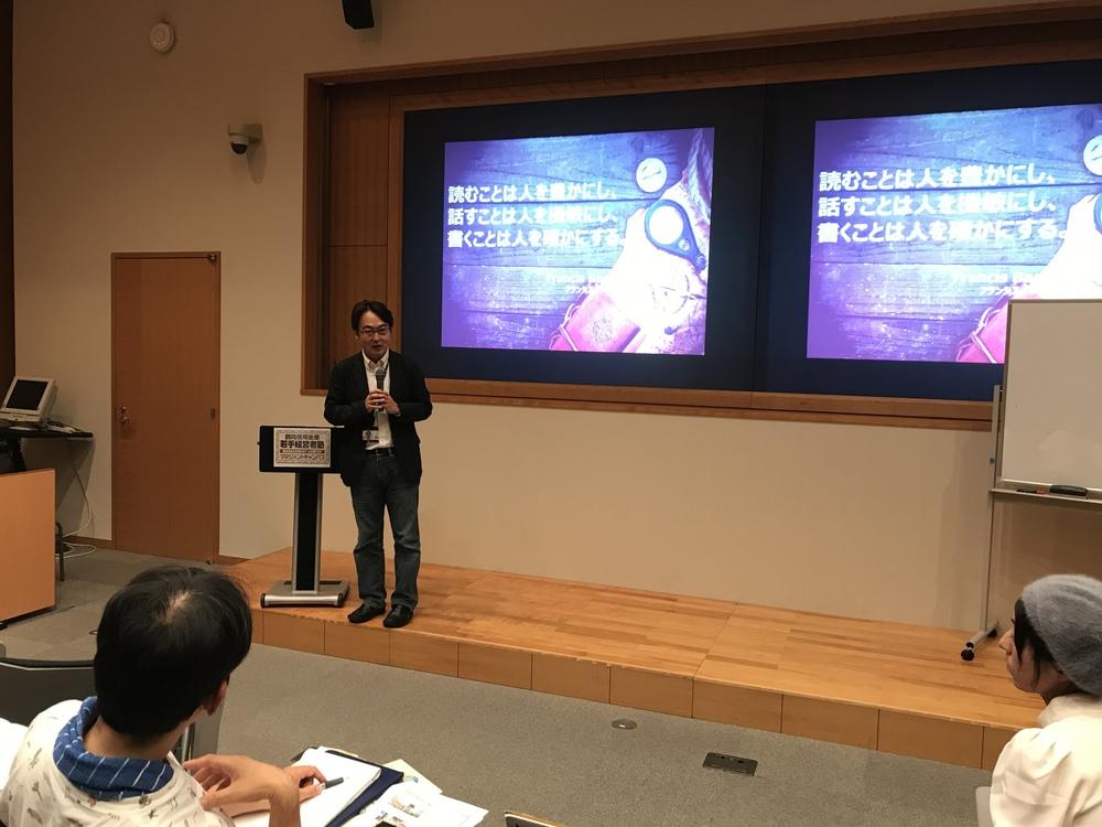 第8回講義 「会計の勘所をつかむ  ~事業計画作成のポイント~」