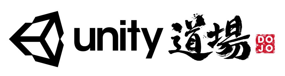 66728 normal 1509609655 unitydojo logo 0106
