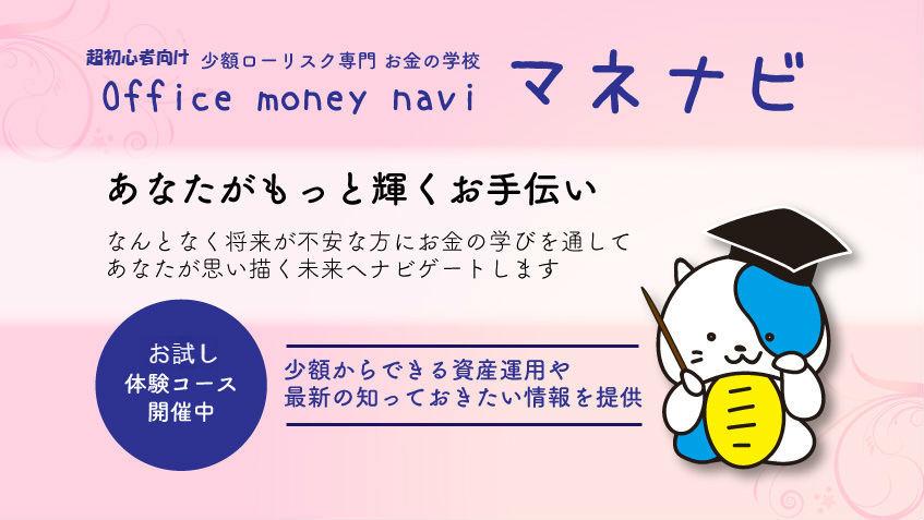 67276 normal 1510410755 otamesshi