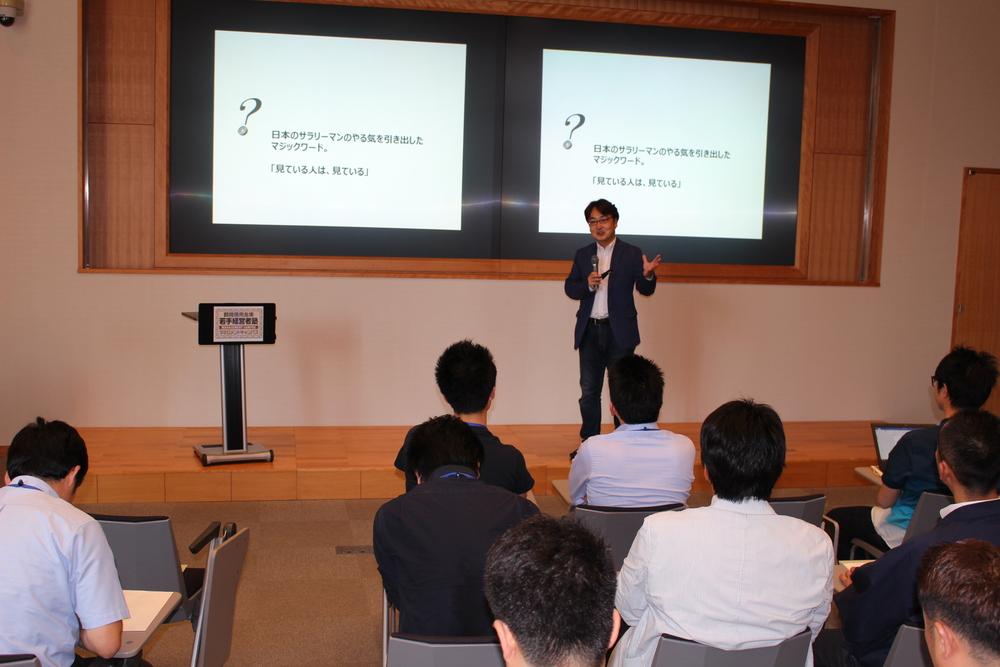 第9回講義 「ビジネスプラン策定」