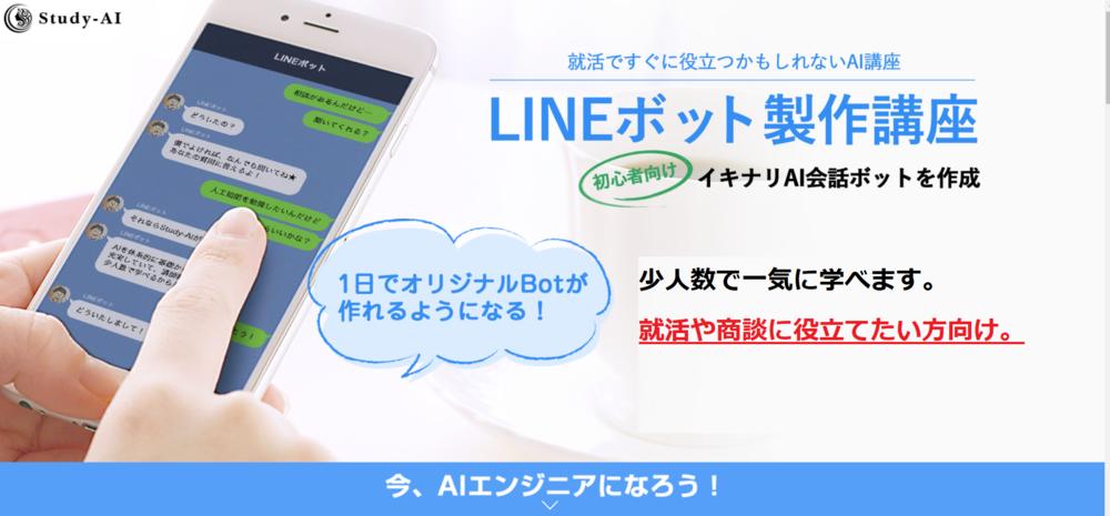 67925 normal 1511601232 line