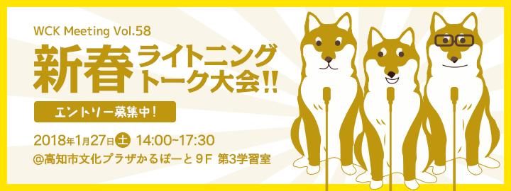 68521 normal 1515558073 banner