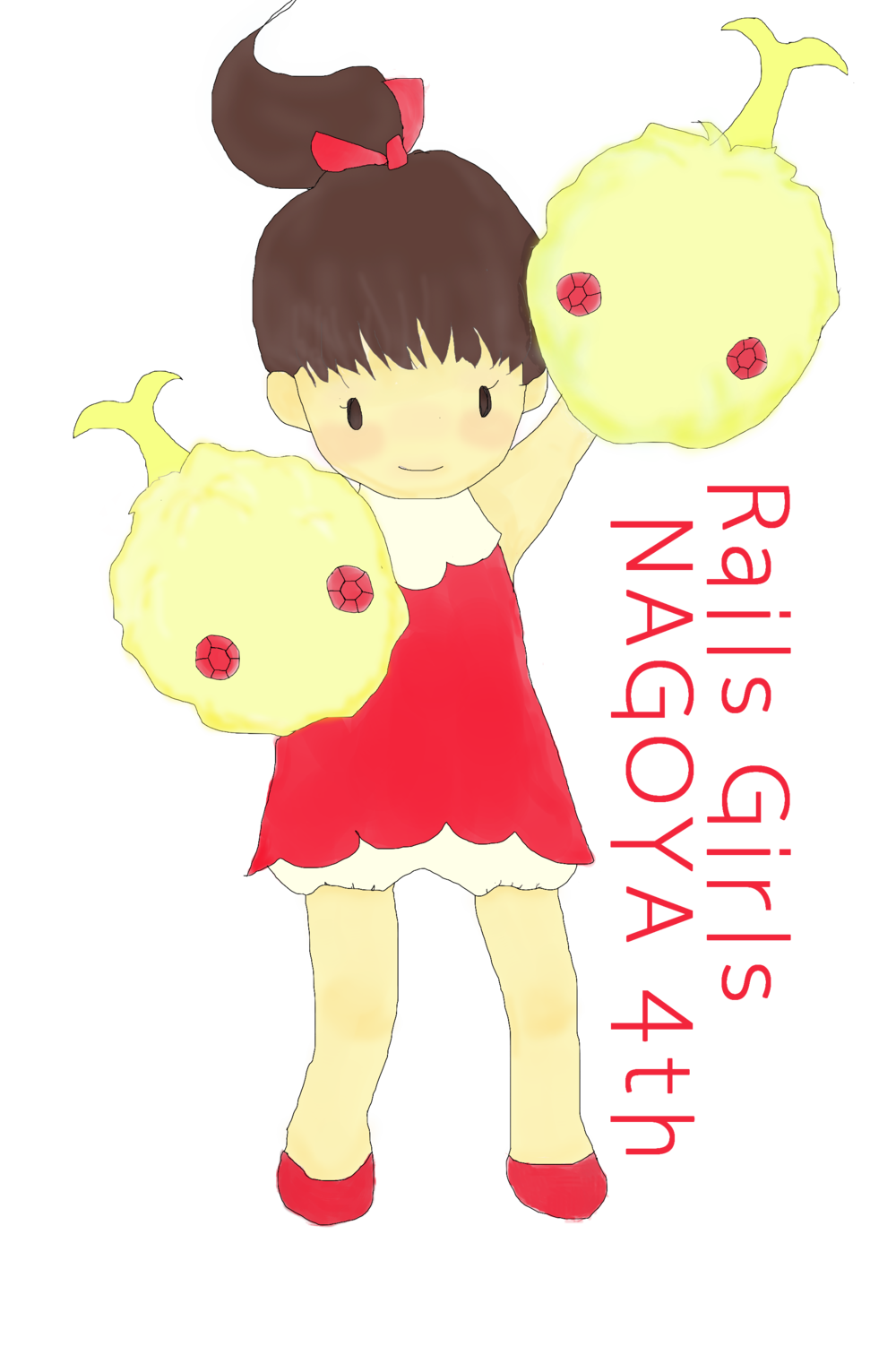 68655 normal 1513479177 20171116 01 rails girls nagoya 4th