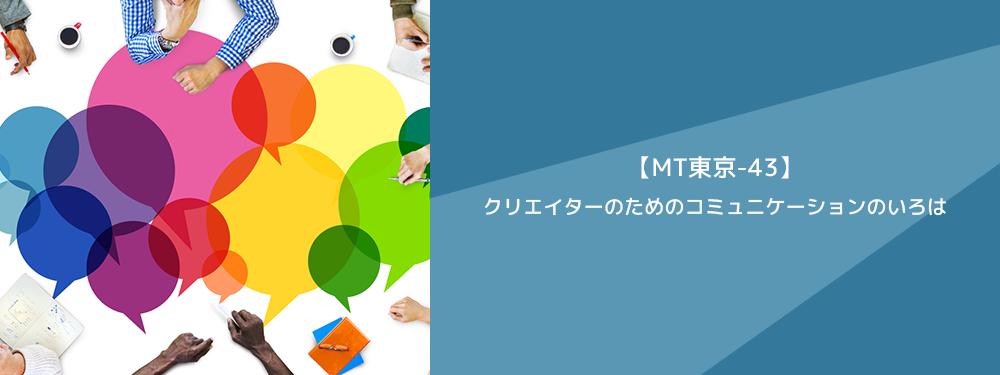69248 normal 1515646123 mt tokyo43 vis