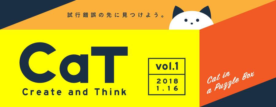 CaT vol.1