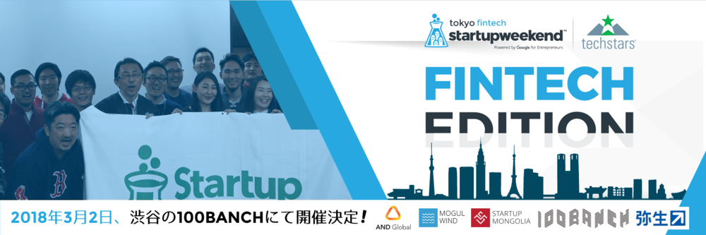 69764 normal 1517928809 swtfintech banner2 yayoi added