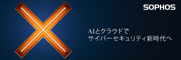 70581 normal 1518011248 x launch banner 600x200 jp
