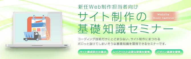 70832 normal 1518571680 mg website