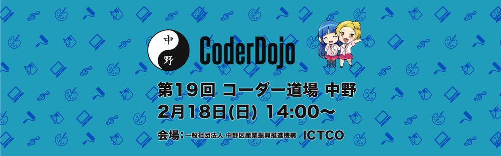 70861 normal 1518611315 nakano banner 0218
