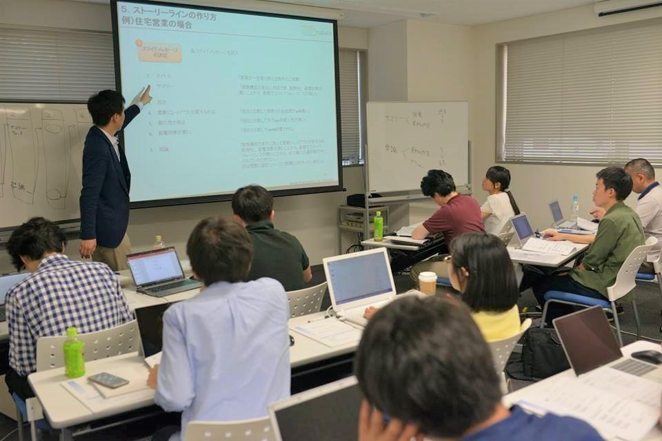 元外資コンサルによる「戦略的プレゼン資料作成講座」2日間集中講義