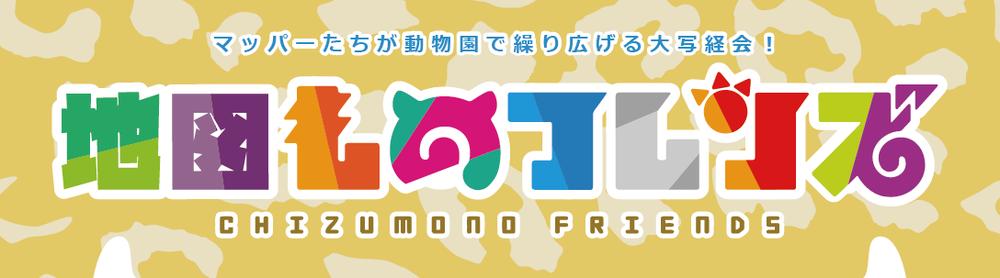 83523 normal 1545191742 chizumono cover