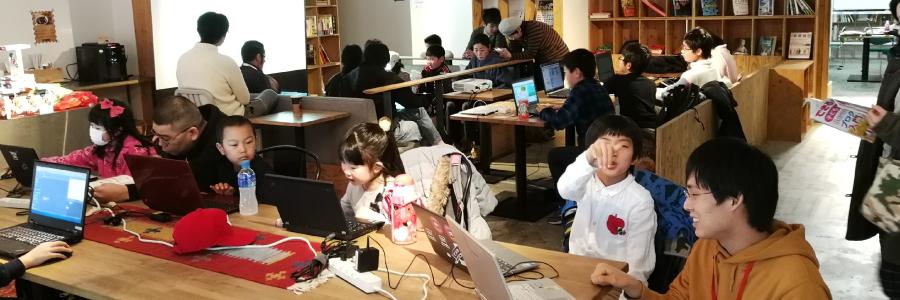 プログラミング道場:CoderDojo紙屋町 34回目
