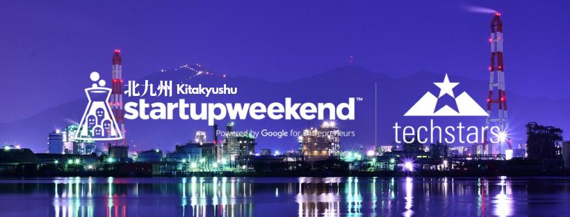 Startup Weekend 北九州 vol.5