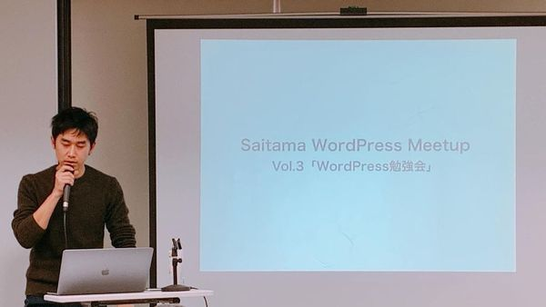 Saitama WordPress Meetup Vol.4「こんなこともできる WordPress REST API 勉強会 -実装する際の重要ポイント」