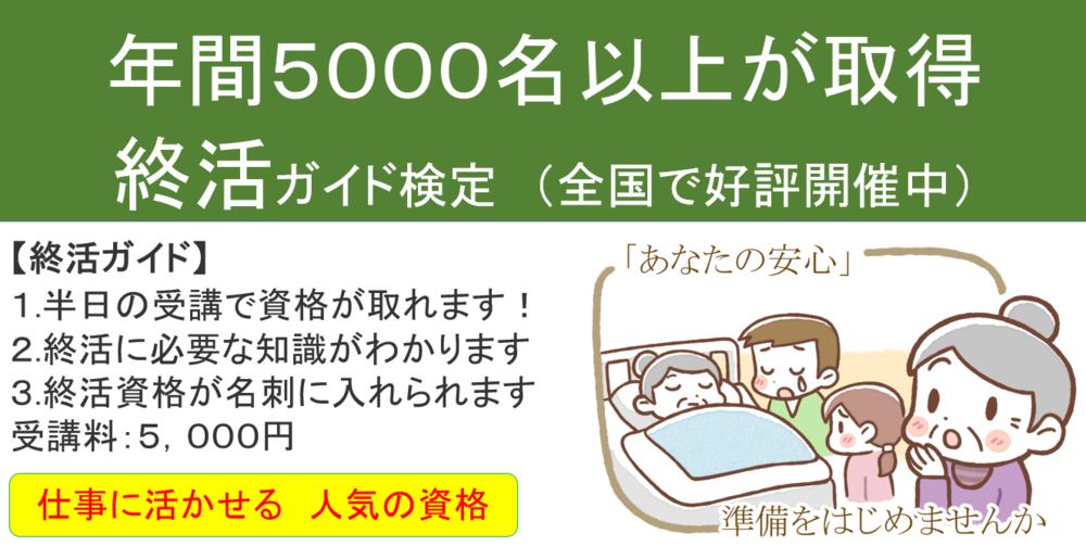 90618 normal 1555731111 fb1