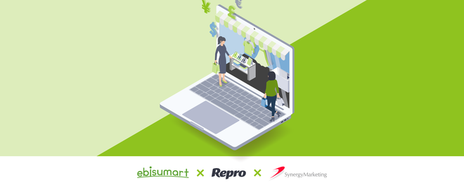 デジタルトランスフォーメーションの時代に生き残るための小売業におけるEC戦略とは