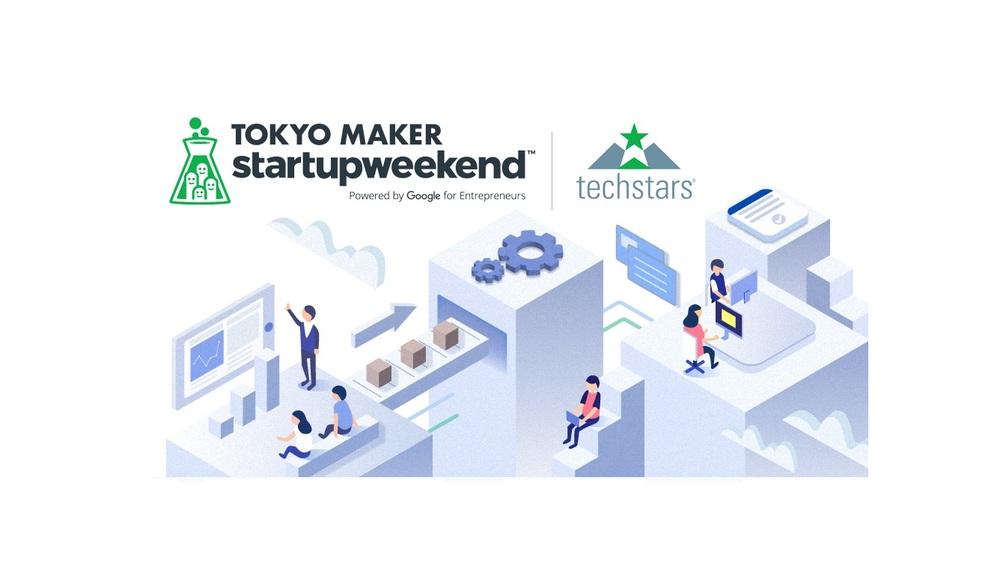 Startup Weekend Tokyo Maker@大田