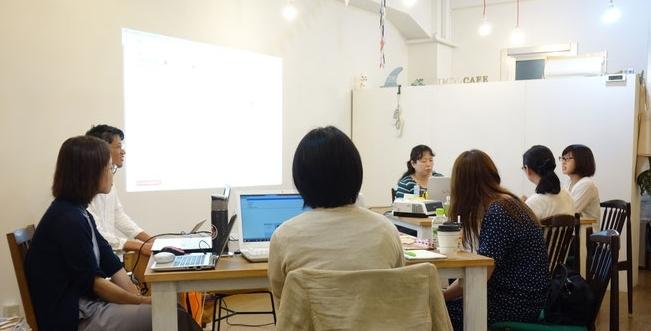 【整理Step3】大阪開催:意見交換会「私がつくったHPの伝わり方チェック!」