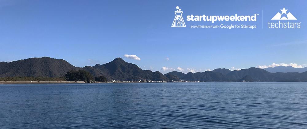 【初開催!】Startup Weekend Tokyo Marine