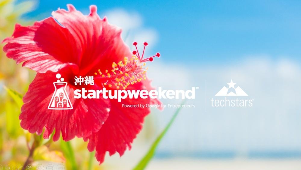 Startup Weekend Okinawa Vol.9