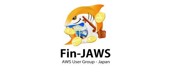 Fin-JAWS 第4回~re:Inforce re:Cap 金融スペシャル~【一般参加枠】