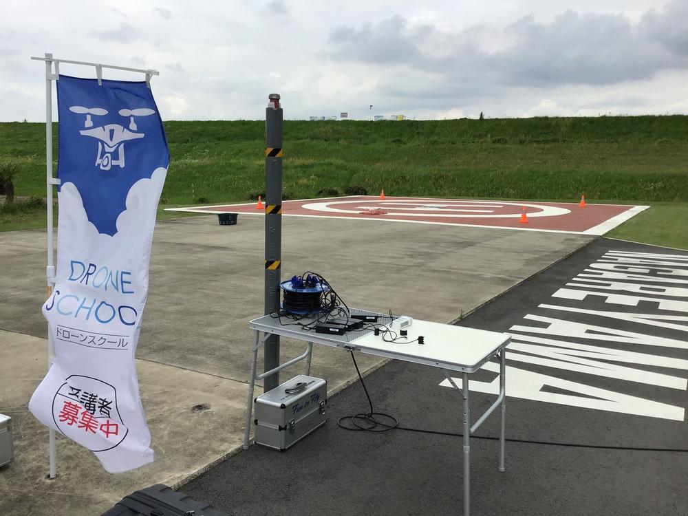 8月度 千葉東葛校で10時間飛行証明を2日間で取得しよう(平日コース)