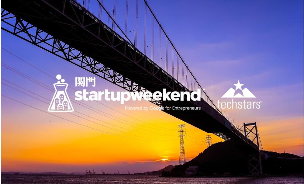 [初開催]StartupWeekend関門
