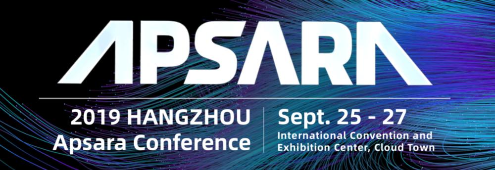 [9/24-9/28] 中国アリババ・コンピューティングカンファレンス (云栖大会/Apsara Conference) 視察ツアー