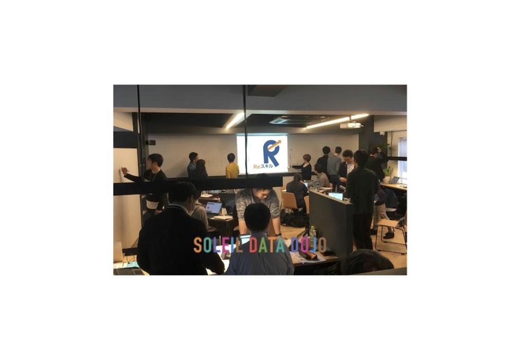 《大阪開催》【10/12(土)開講!第8期生募集】データ分析教育講座《10−12月》