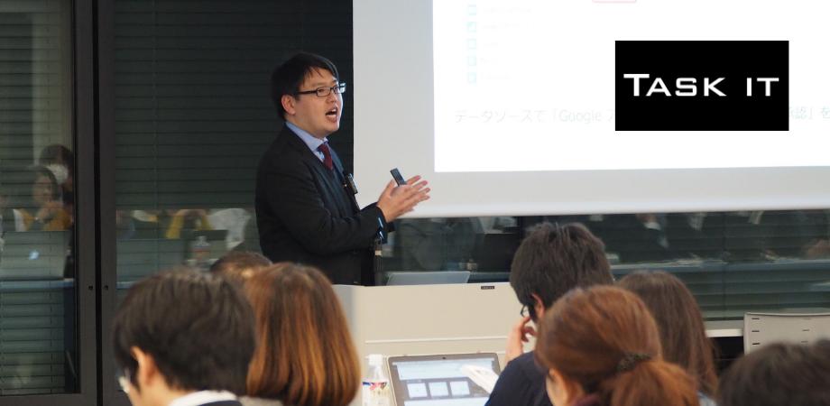 【オンライン/東京会場同時開催】上級Google アナリティクス講座〜GAをマスターするとともに、レポートを自動化し業務効率化〜