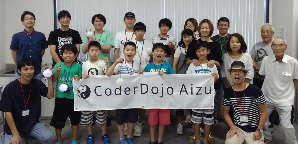 第29回 CoderDojo Aizu