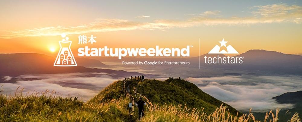StartupWeekend 熊本 Vol.10
