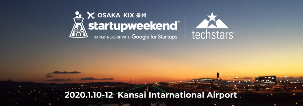 Startup Weekend Osaka @KIX泉州