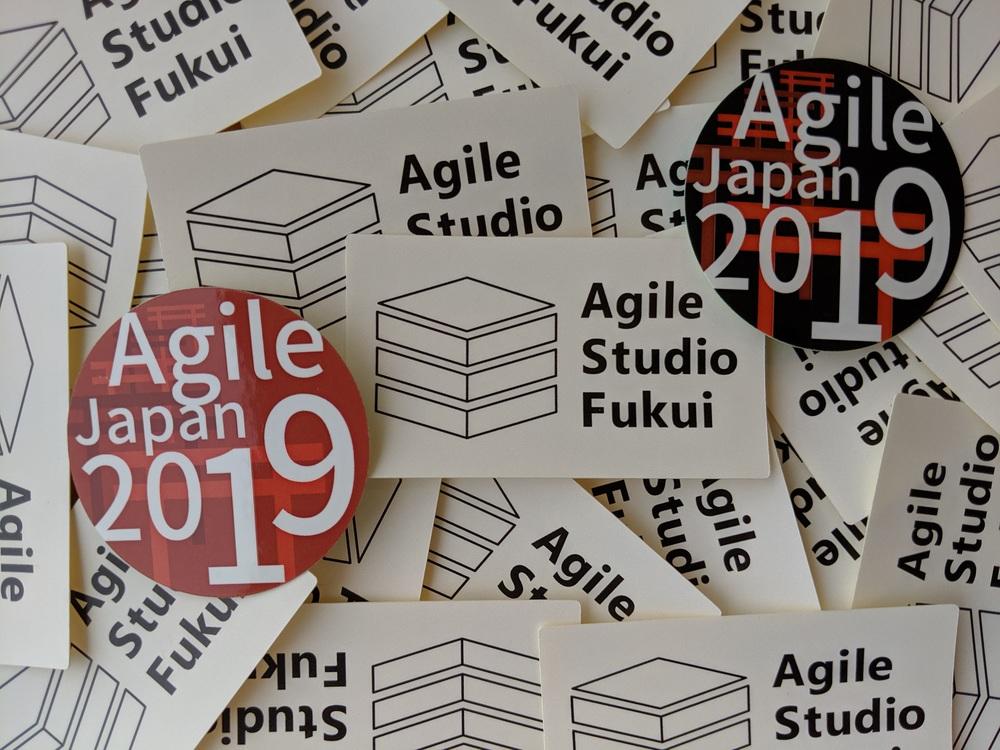 Agile Japan 2019 サテライト 福井 - 幸福度ナンバーワンのアジャイル