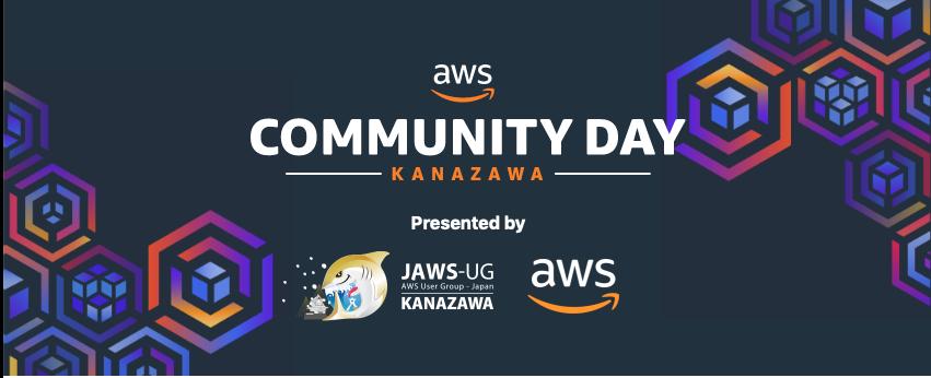 AWS Community Day Kanazawa