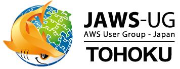 [仙台] AWS re:Invent 2019 recap and more !