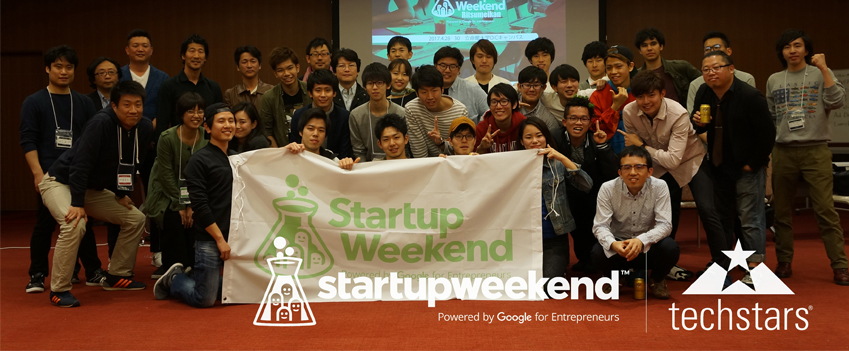 Startup Weekend Osaka@立命館